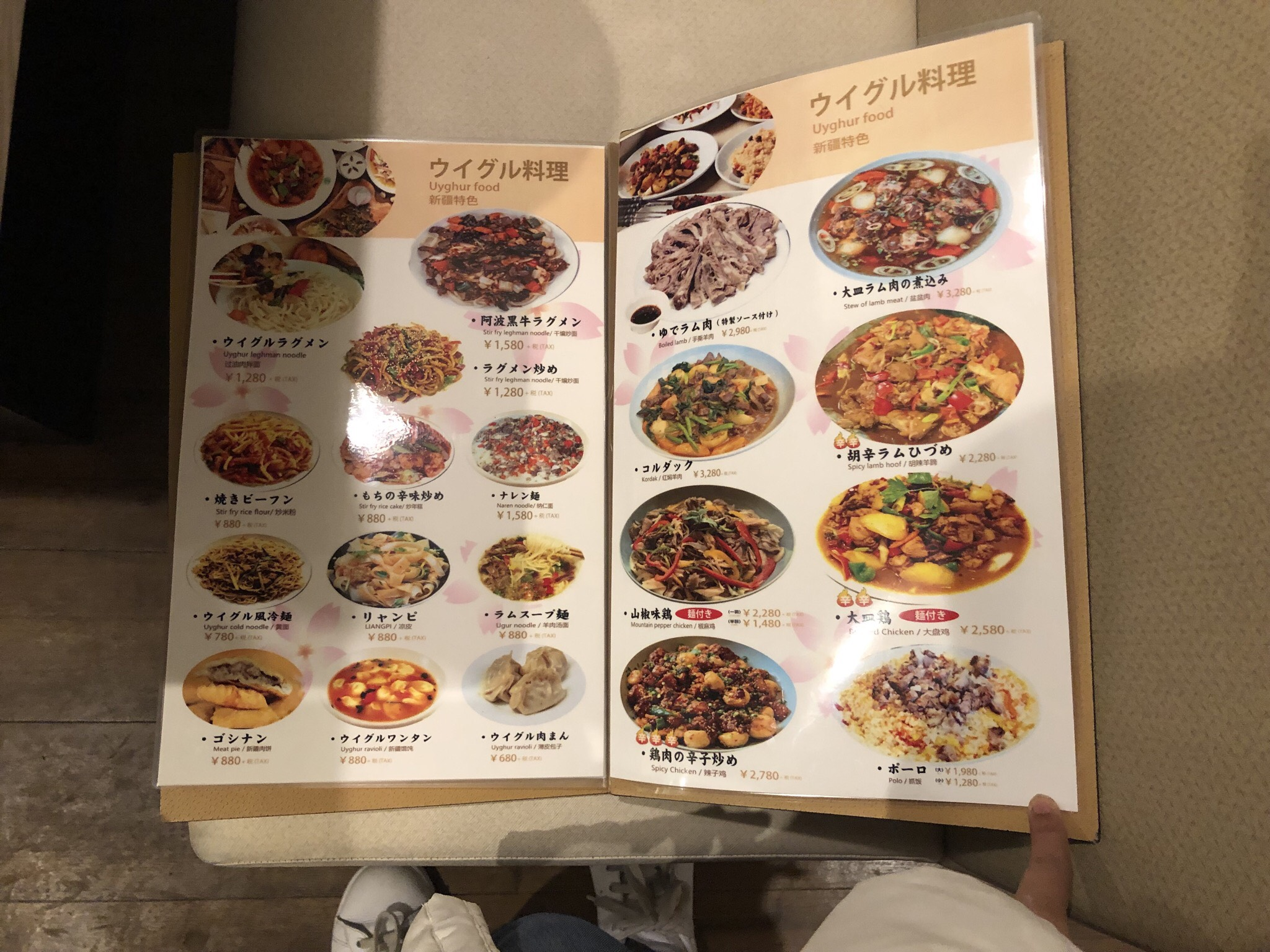 Halal Foods In Japan Halal Sakura Japanese And Uyghur Cuisine
