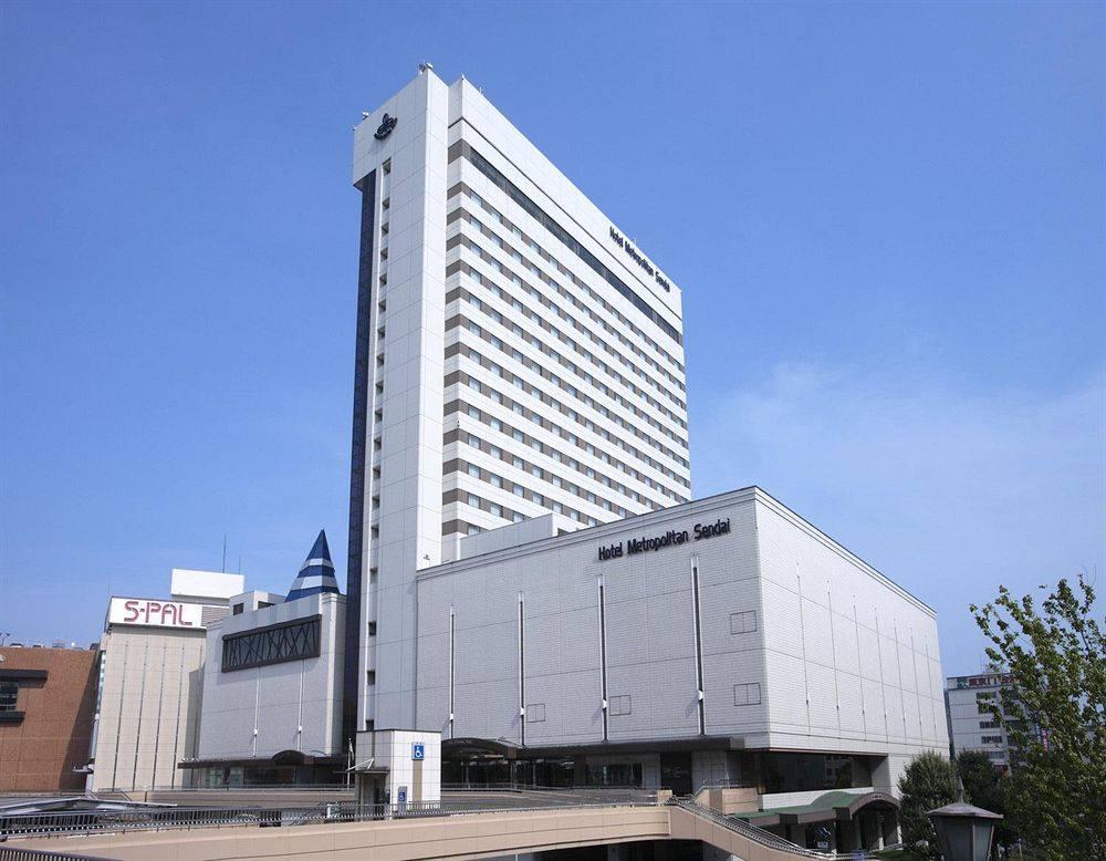 Halal Certified Japanese Restaurant In The Heart Of Sendai City Japan Japan Halal Tv ジャパンハラールtv ハラール特化型インターネットテレビ局